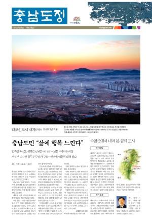 2014 도정신문 모음(670-674호)